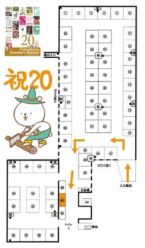 160703徳島クリエーターズマーケット20ブース