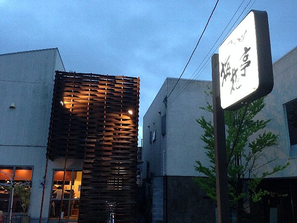 baikatei-nagahama-012.jpg