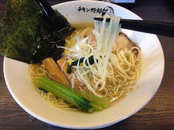 chikinyarou-hikine-006.jpg