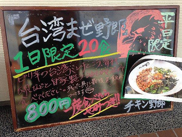 chikinyarou-hikine-009.jpg