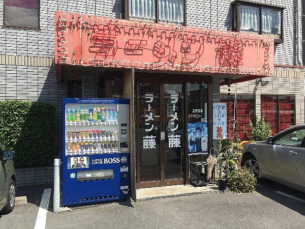 fuji2-wani-005.jpg