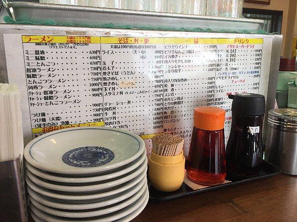 fuji2-wani-007.jpg