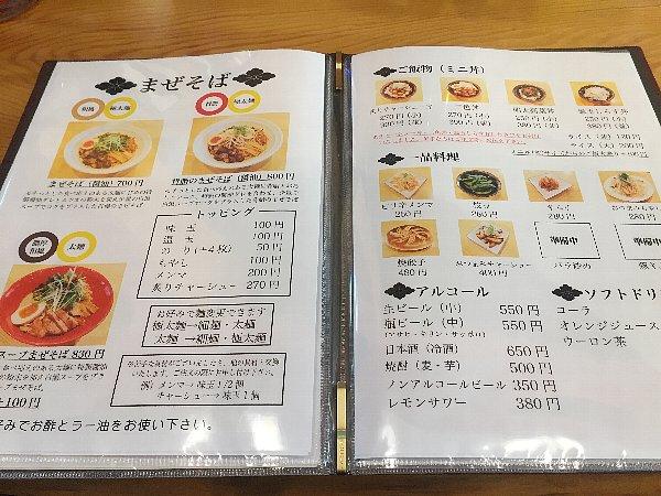 fukunokami-awara-017.jpg