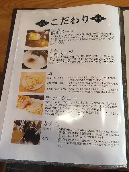 fukunokami-awara-020.jpg
