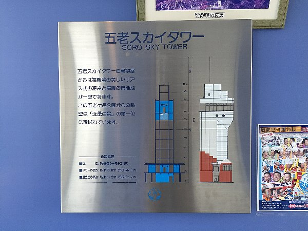 gorosky-maizuru-024.jpg