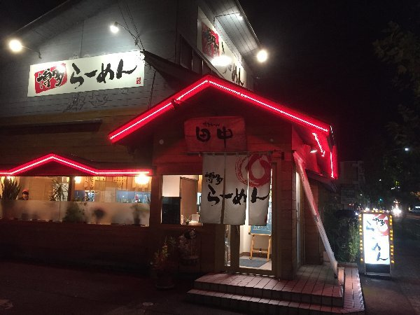 hakataramentanaka-fukui-025.jpg