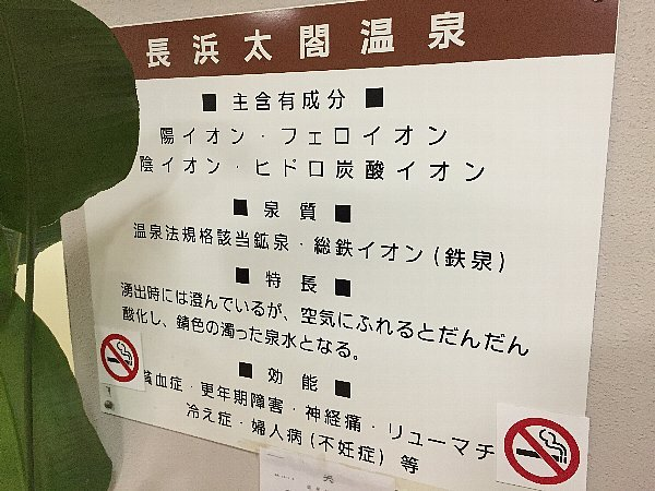 houkousou-nagahama-007.jpg