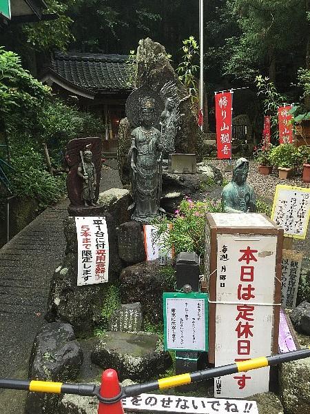 kaeriyamakannon-tsuruga-029.jpg