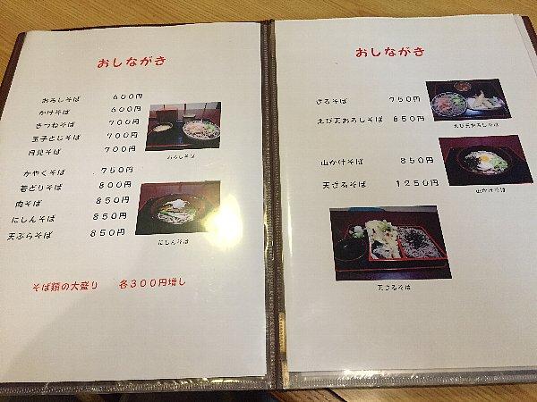 kansuke-awatabe-011.jpg