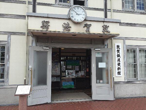 kyuekisha-tsuruga-009.jpg