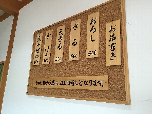 musashi-sabae2-002.jpg