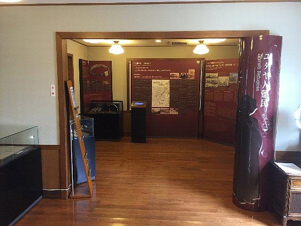 muzeumu-tsuruga-008.jpg