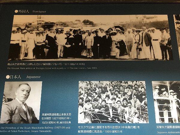 muzeumu-tsuruga-014.jpg