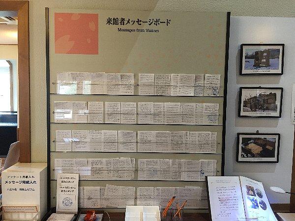 muzeumu-tsuruga-015.jpg