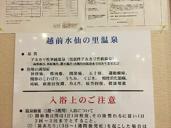 naminohana-echizen-004.jpg