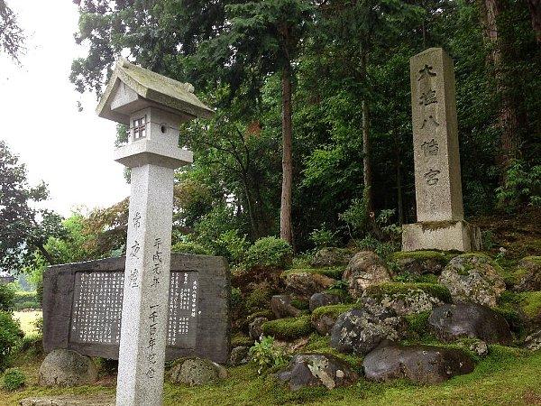 ooshiohachimangu-echizenshi-010.jpg