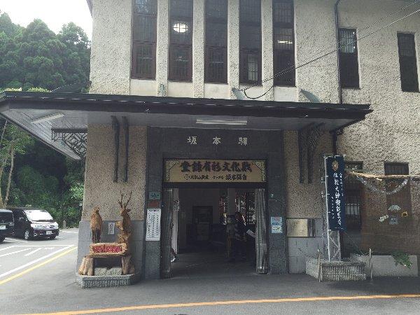 sakamoto-sandou007.jpg