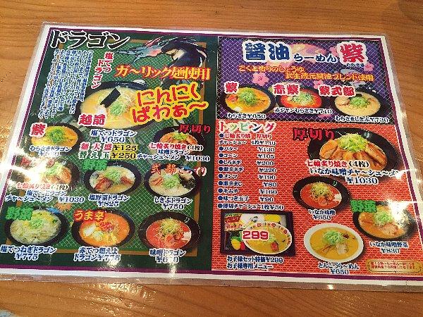 shiotetsu2-takefu-004.jpg