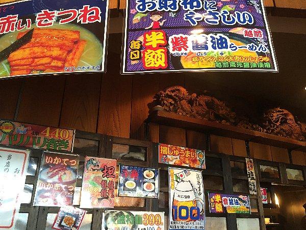shiotetsu2-takefu-005.jpg