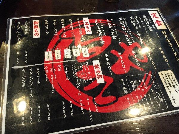 shouka-ogoto-003.jpg