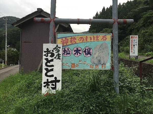 somoyamaonsen2-001.jpg