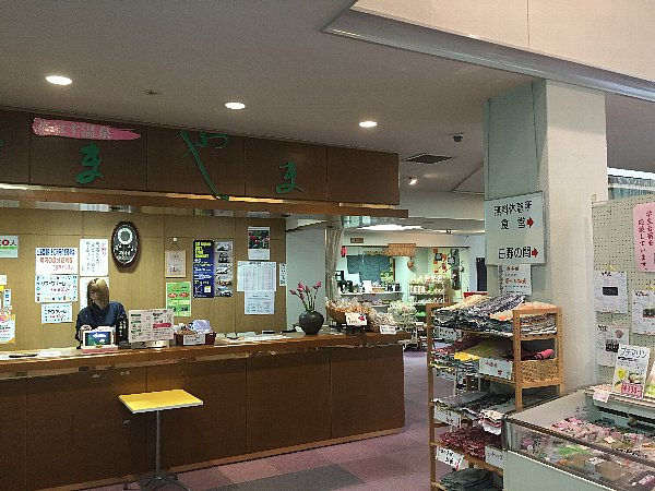 somoyamaonsen2-012.jpg