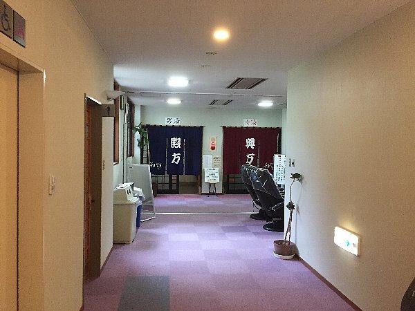 somoyamaonsen2-017.jpg