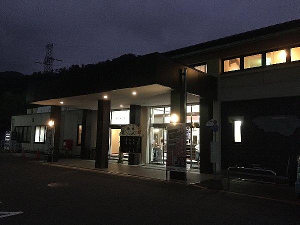 somoyamaonsen2-021.jpg