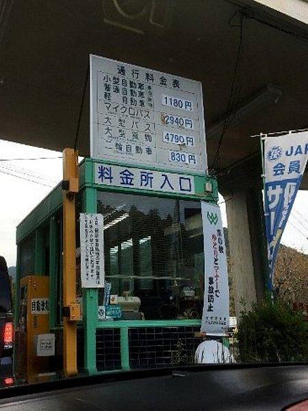 takao-drive-051.jpg