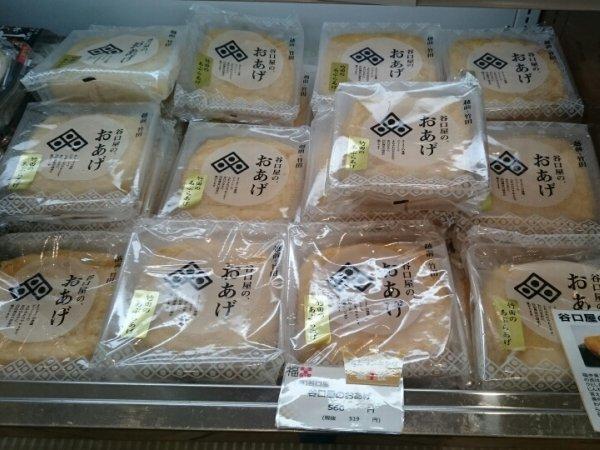 taniguchiya-takeda-024.jpg