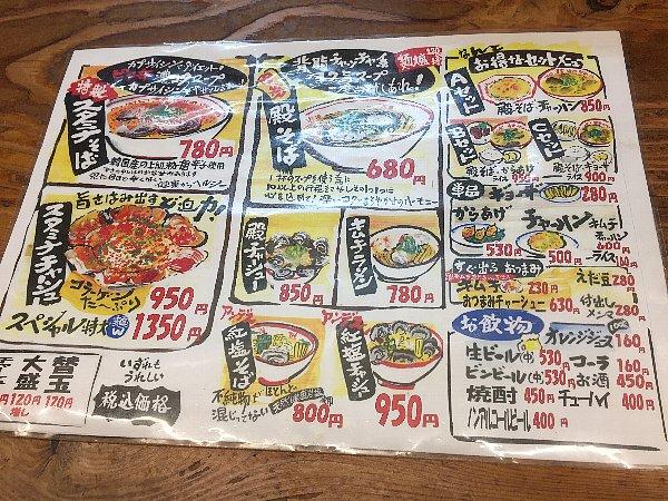 tono-ogoto-014.jpg