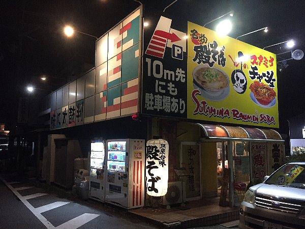 tono-ogoto-015.jpg