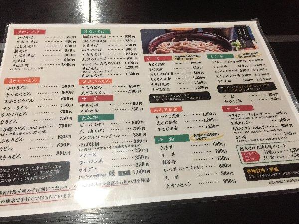 yamamuro-talefu-009.jpg