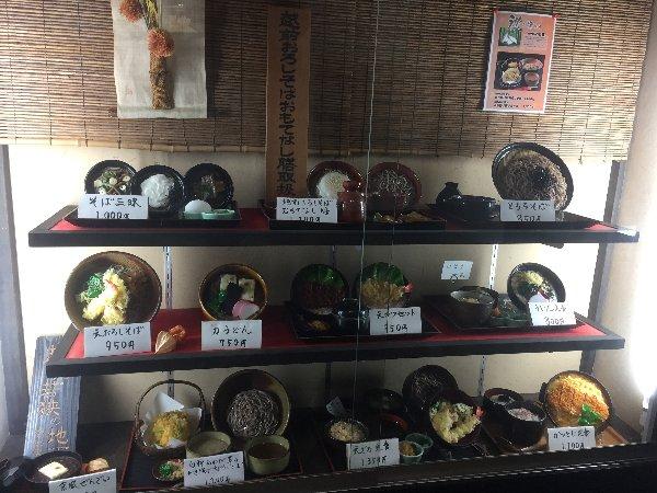 yamamuro-talefu-012.jpg