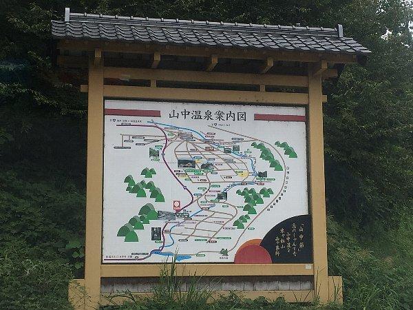 yamanaka-michinoeki001.jpg