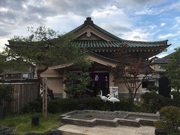 yamanaka-yamanakaza-011.jpg