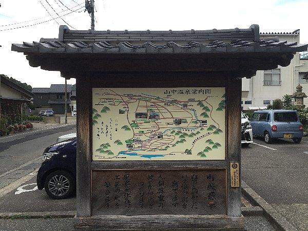 yamanaka-yamanakaza-014.jpg