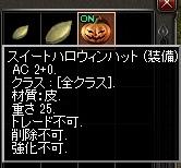 2016101919.jpg