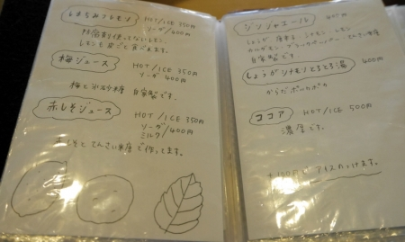 11-P1110122.jpg