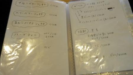 12-P1110124.jpg