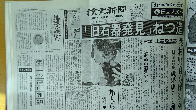 yomi-kamitaka01.jpg
