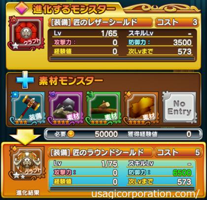 2016 0510 テトモン12