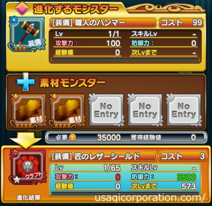 2016 0510 テトモン11