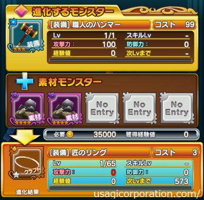 2016 0510 テトモン16