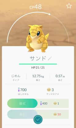 2016 0723 ポケモン5