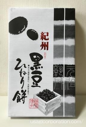 2016 0725 餅
