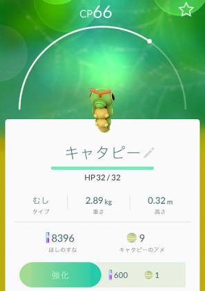 2016 0726 ポケモン3