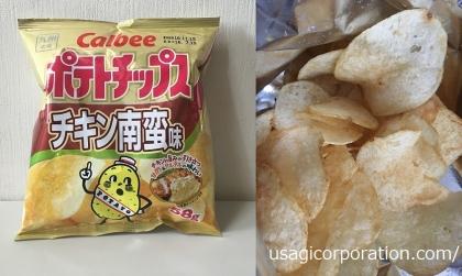 2016 0905 気になる食べ物2