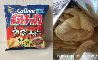 2016 0905 気になる食べ物4