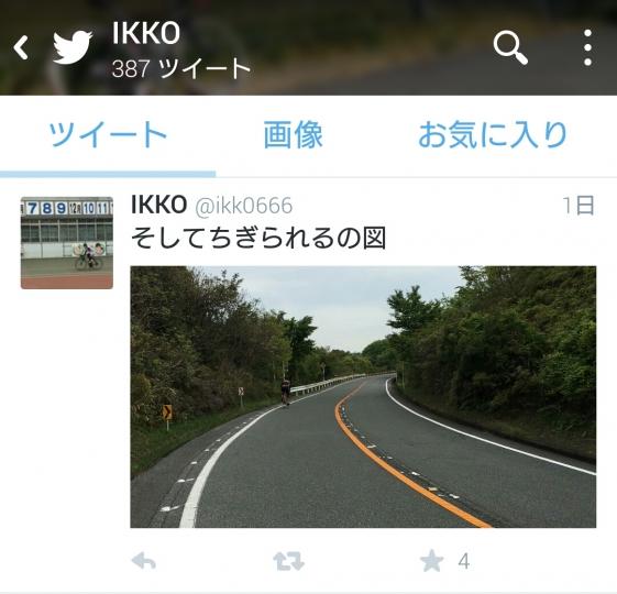 Screenshot_2016-04-24-23-52-13 (1)